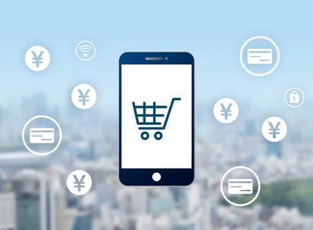 ネット通販の輸出消費税|大阪・兵庫を中心とする税理士が解説