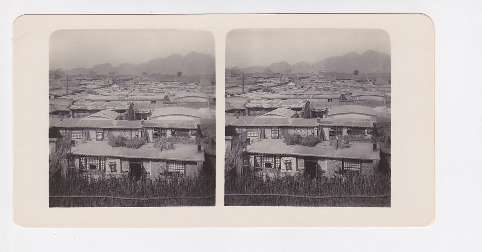 A full set of original photographic stereoviews of Peking, China c. 1900