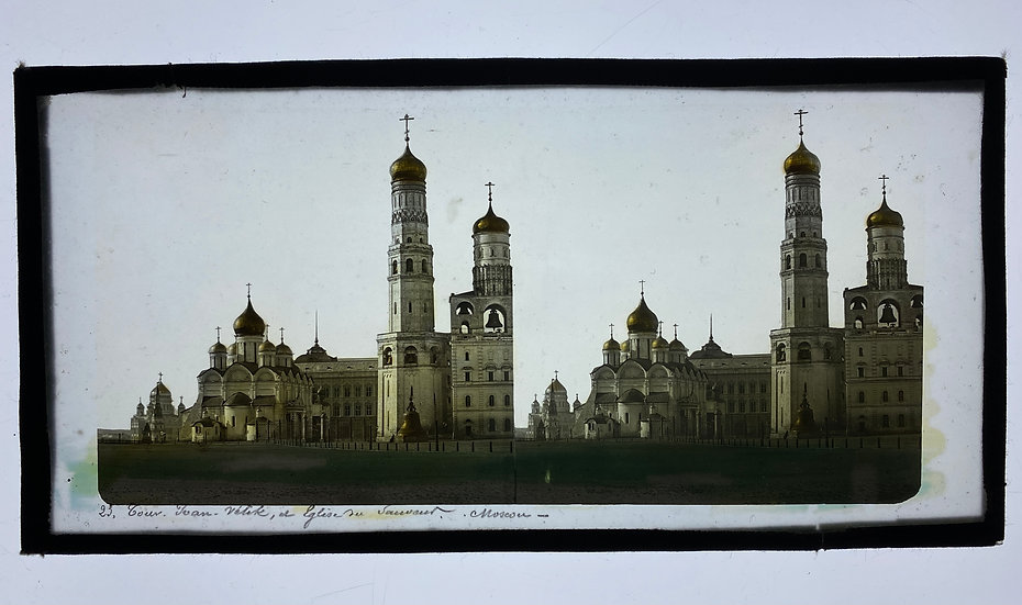 Glass stereoview of Moscow - Eglise du Sauveur - Jules Couppier? - 1858