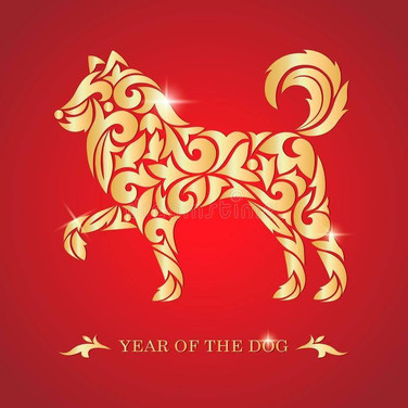 Year of the Dog Challenge
