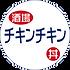 株式会社近江.png