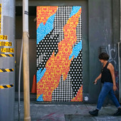 UNO  Camouflage 90012 Los Angeles, USA 2017