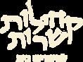 קהילות שרות_לוגו1.png