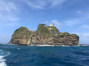 A Day-trip to Dokdo (...Almost)