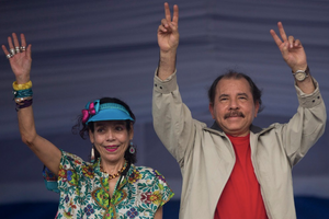 Ortega and his wife Rosario Murillo. Photo: Associated press