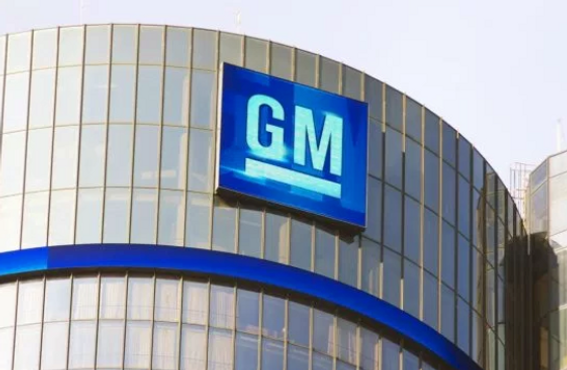 General Motors boosts self-driving car credentials with