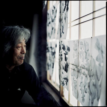 Taki Masanori - Kalligrafie