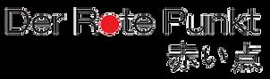 der-rote-punkt - Logo.png