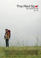 der-rote-punkt-2008-filmplakat-rcm300x42