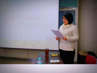 下川町 農業研修道場カリキュラムでの講演