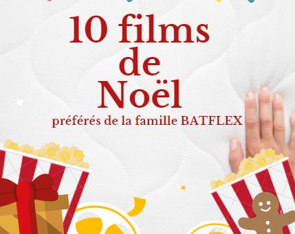 10 FILMS DE NOËL À REGARDER CONFORTABLEMENT AU LIT