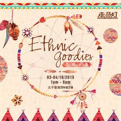 Ethnic Goodiess