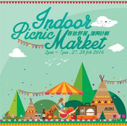 Indoor Picnic Market
