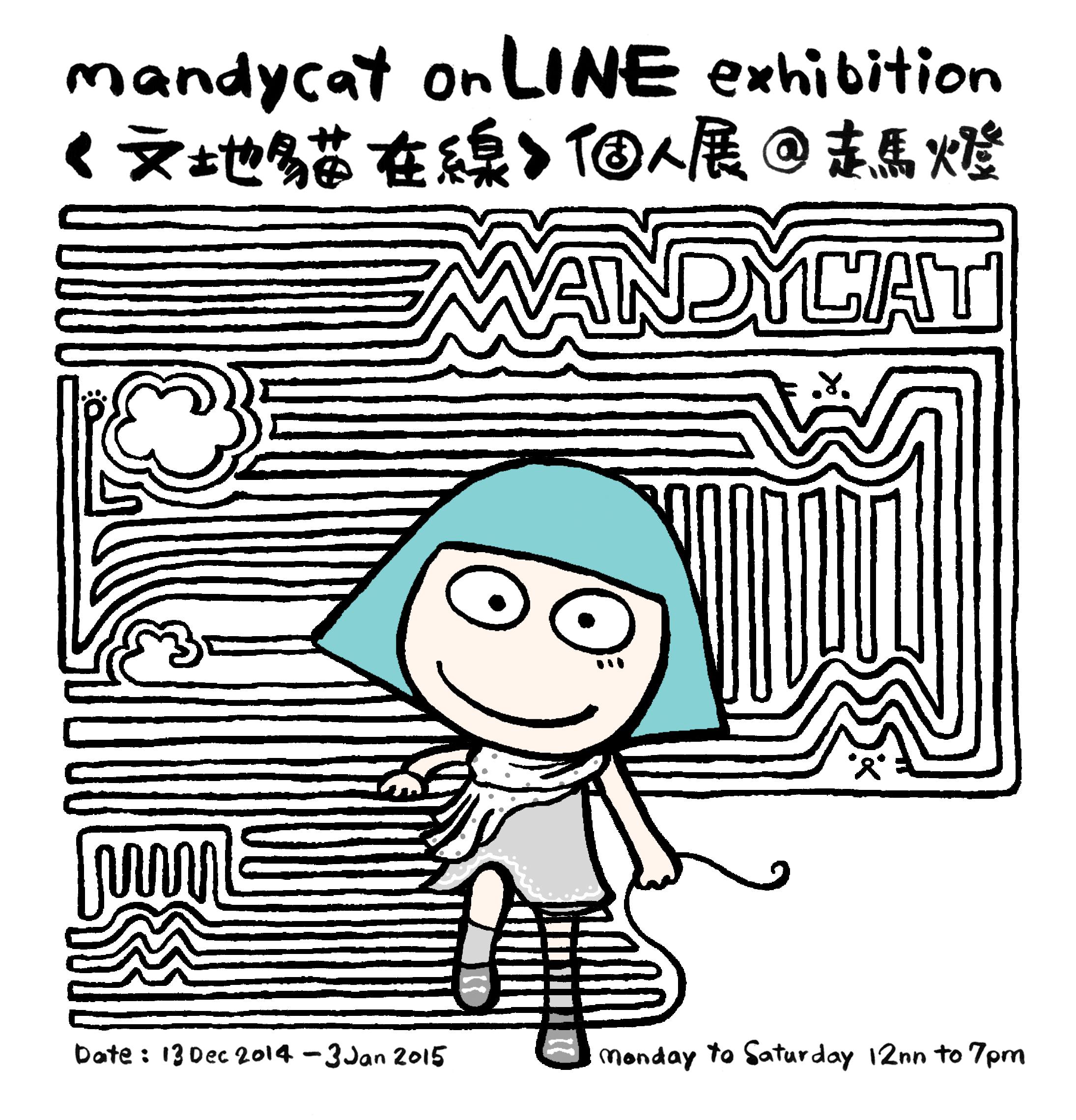 Mandycat Exhibition