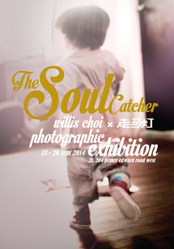 The Soul Catcher -Wills Choi