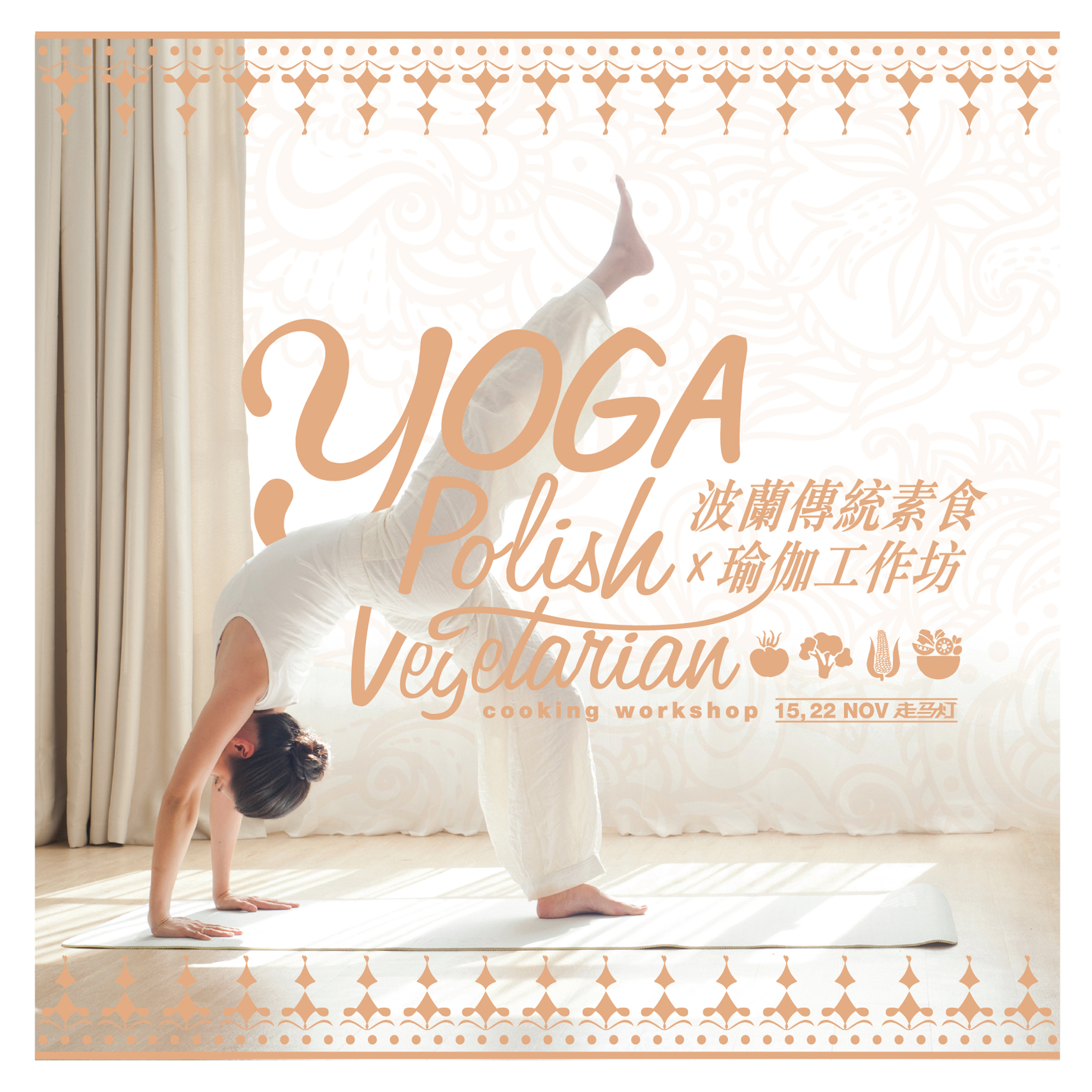 Yoga Polish Vegetarian