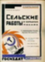 5-Kastalsky-218x300.jpg