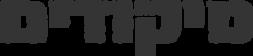 logo mikudim.png