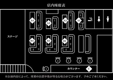 店内座席図.png