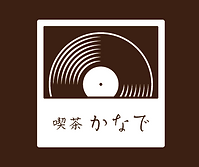 かなでロゴ1.png
