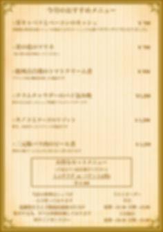 Foodメニュー2020:01.jpg