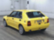 japanese auction yellow Delta