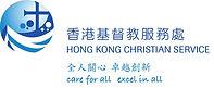 HKCS Logo Bi2.jpg