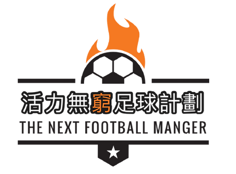 The_Next_Football_Manager-removebg-previ