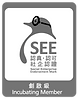 incubating_label-01bnw2.png
