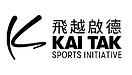 Kai Tak.png