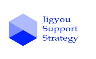 jigyou.png