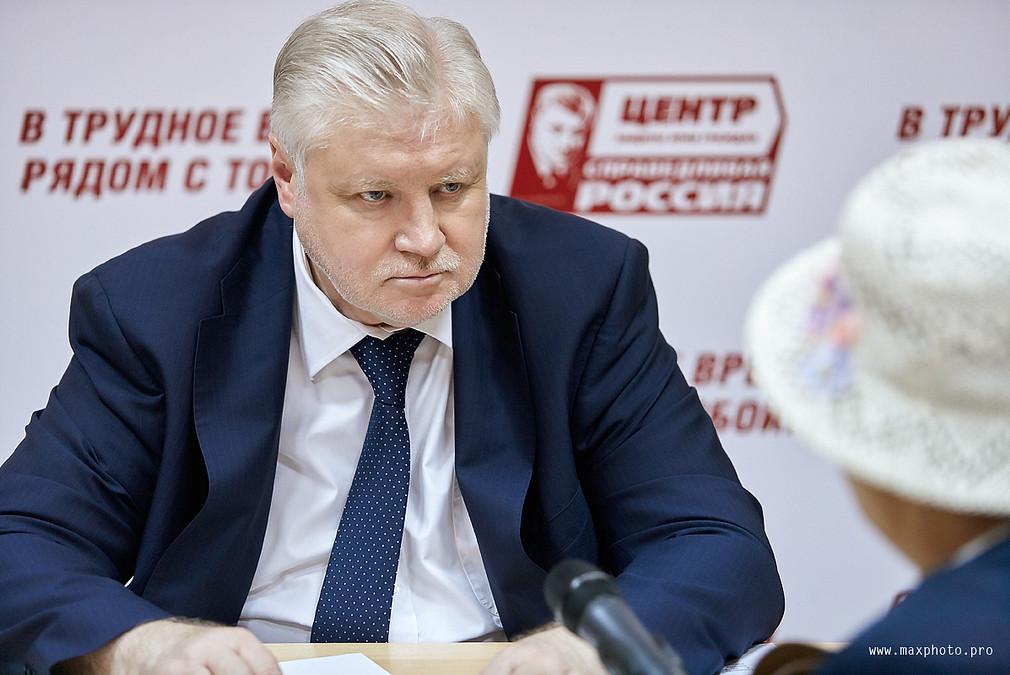 Сергей Миронов Ставрополь