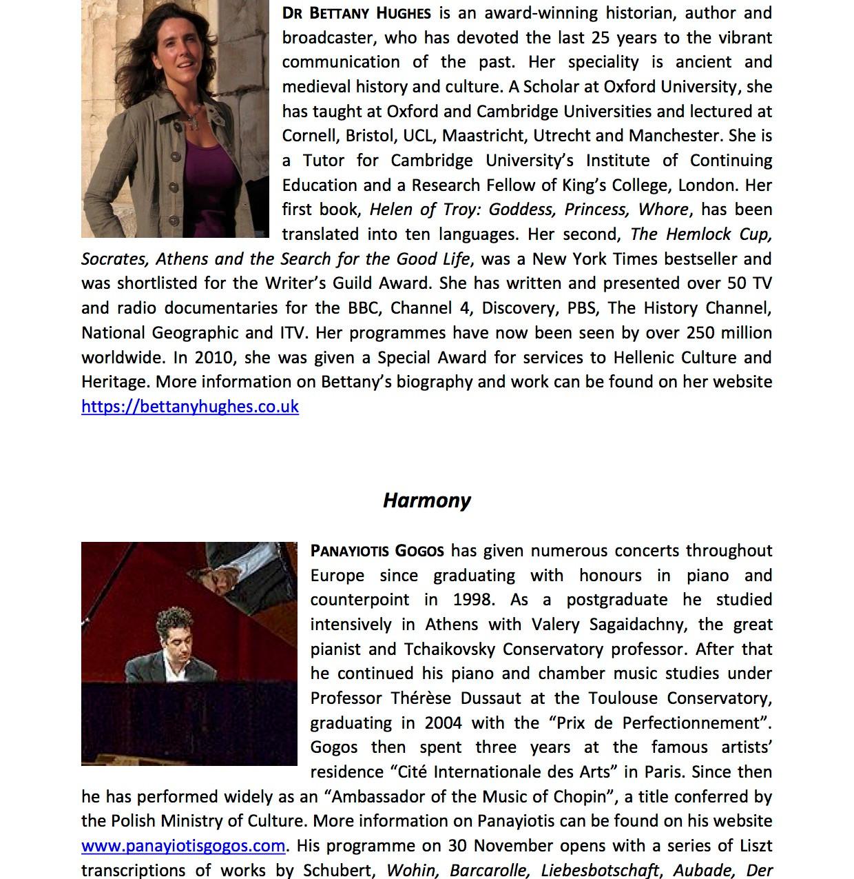 RHUL Hellenic Institute- 25th Anniversary Event - Hellenic Centre - London - 30 November 2017 - General Invitation [CD]