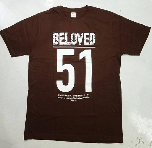 挚爱 Beloved 51 T-shirt [1件pcs]