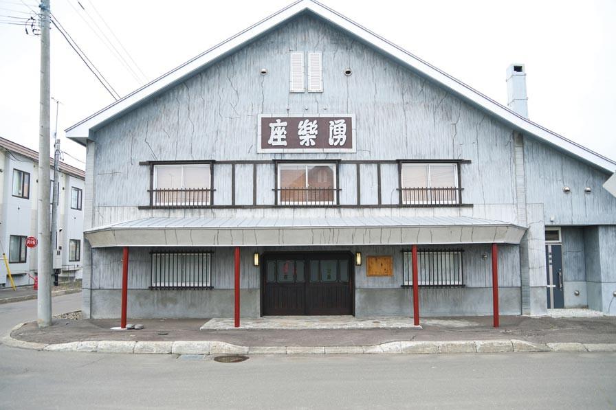 minamikawa_1.jpg