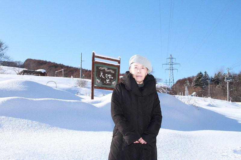 kishiyama.jpg