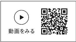 スクリーンショット (133).png
