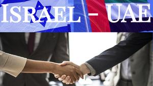הפוטנציאל המסחרי של ההסכם בין ישראל לאיחוד האמירויות