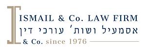 אסמעיל ושות' עורכי דין