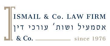 אסמעיל ושות' עורכי דין בירושלים נזיקין מקרקעין חברות