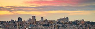 אסמעיל ושות' עורכי דין ירושלים
