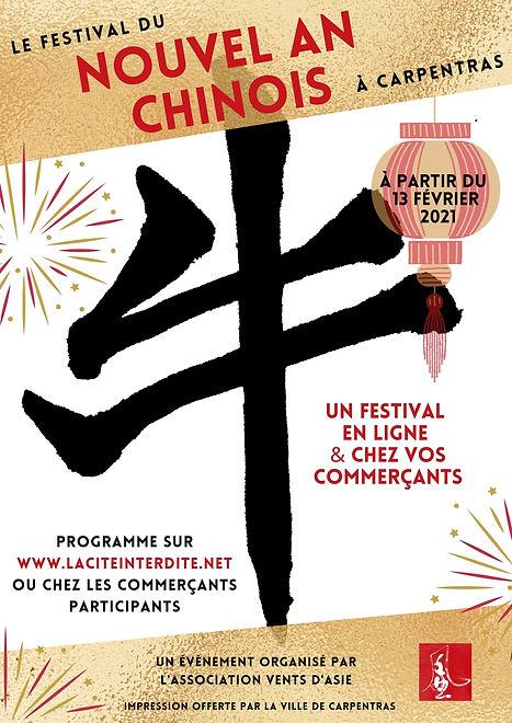 Affiche Nouvel An chinois v7.jpg