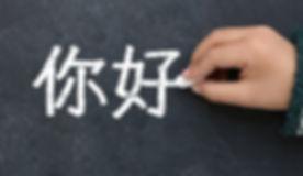 chinois.jpg