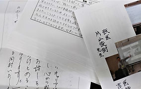 20200219キャリア教育講演会.JPG