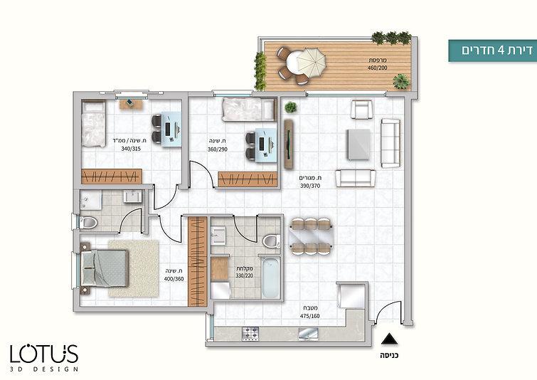 תוכנית מכר צבעונית לדירת 4 חדרים