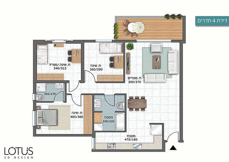 צביעת תוכניות מכר -דירת 4 חדרים
