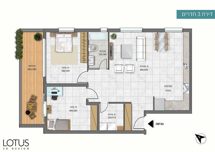 צביעת תוכנית מכר 3 חדרים.jpg
