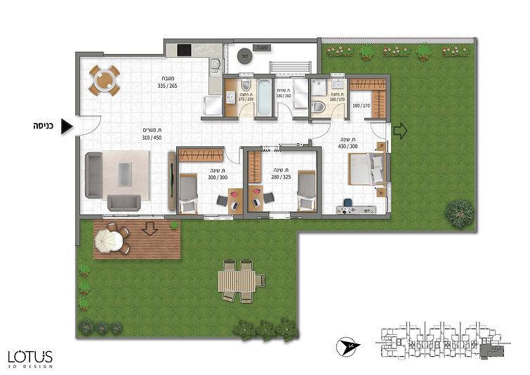 תוכנית מכירה - דירת גן 4 חדרים