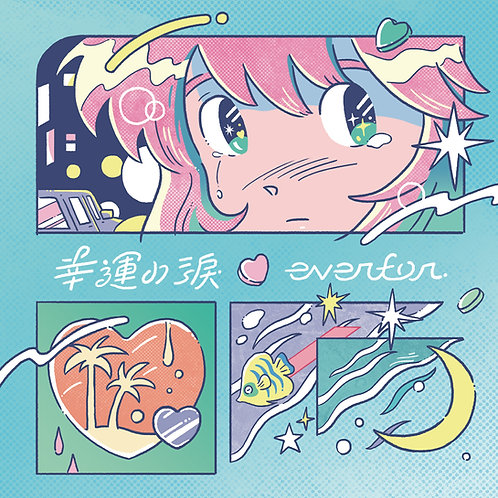 EVERFOR『幸運の淚』/7 inch + T-shirt 組合