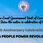EDSA PEOPLE POWER REVOLUTION